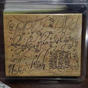 Giant Birthday rubber stamp